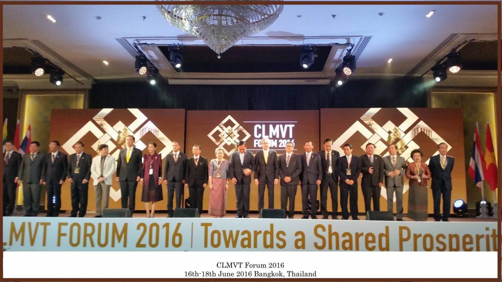 CLMVT Forum 2016