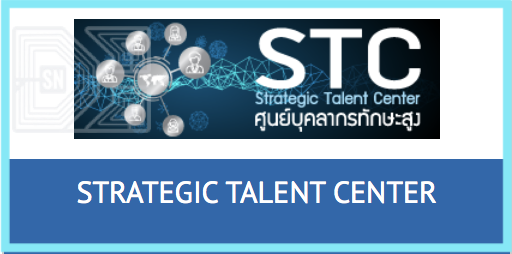 Thailand - Strategic Talent Center