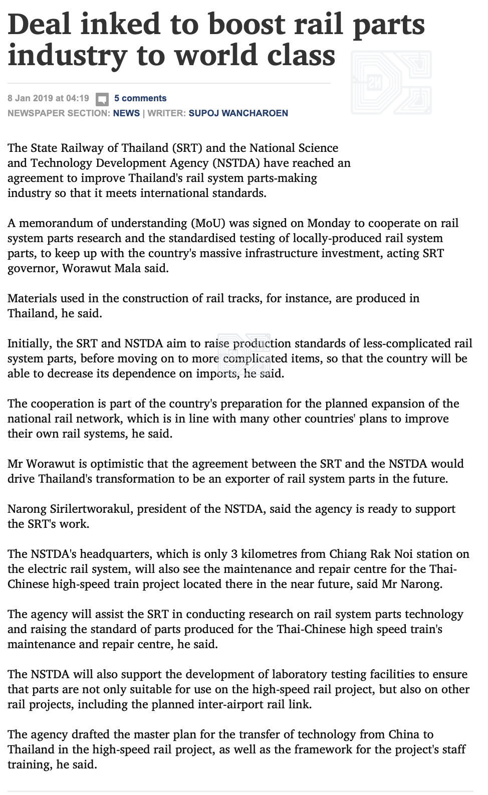 Thailand's SRT NSTDA sign MOU Agreement