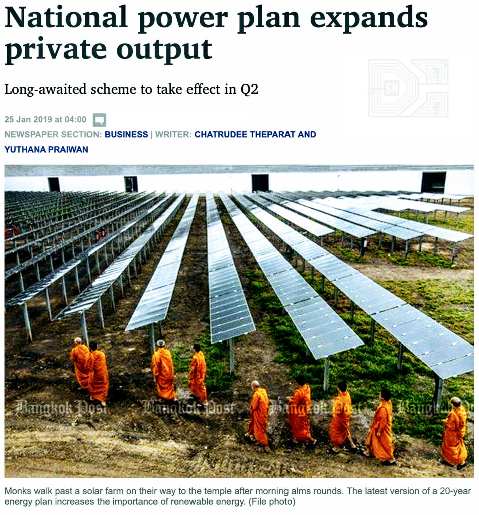 National power plan expands private output - Bangkok Post