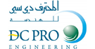 DC Pro Engineering logo